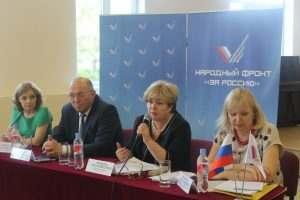 В Астраханской области будут выбирать нового «защитника» бизнесменов
