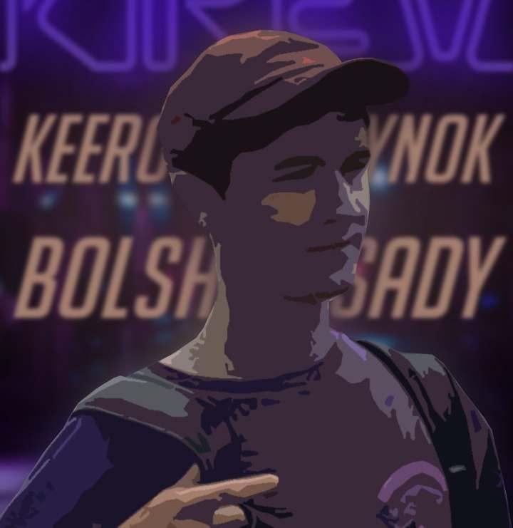 Астраханец написал рэп про Кировский рынок и Большие Исады