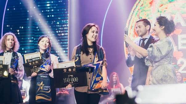 Астраханская студентка взяла Гран-при премии «Студент года – 2017»