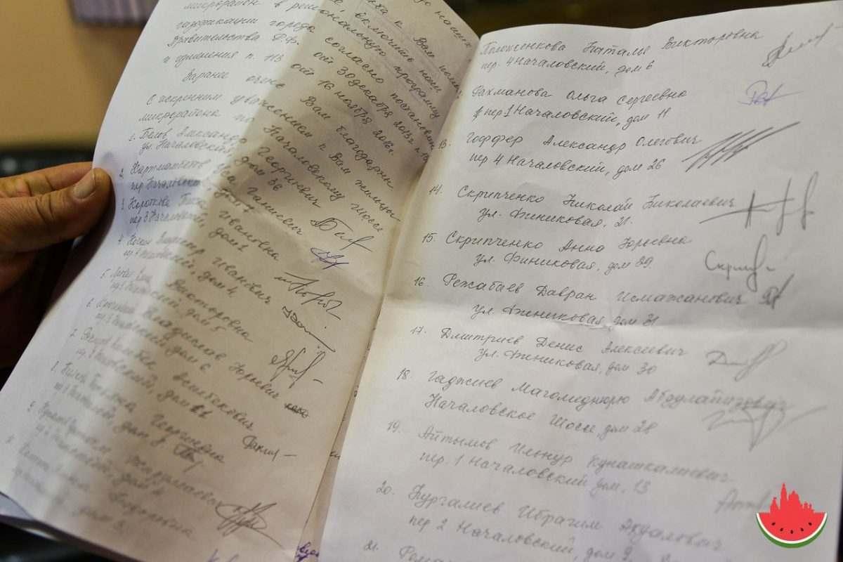 Астраханцы просят продлить маршруты №55с и №92р