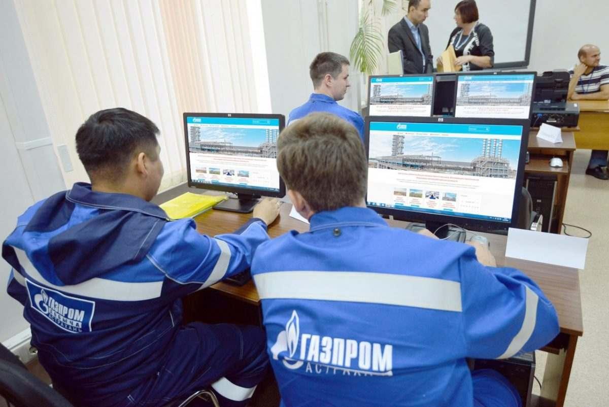 Электронный учебник ООО «Газпром добыча Астрахань» признан лучшим