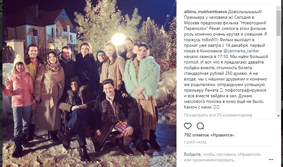 В прокат вышла новогодняя комедия с участием астраханца