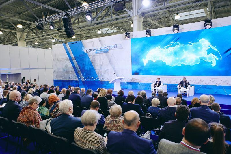 Астраханцы принимают участие в итоговом форуме ОНФ