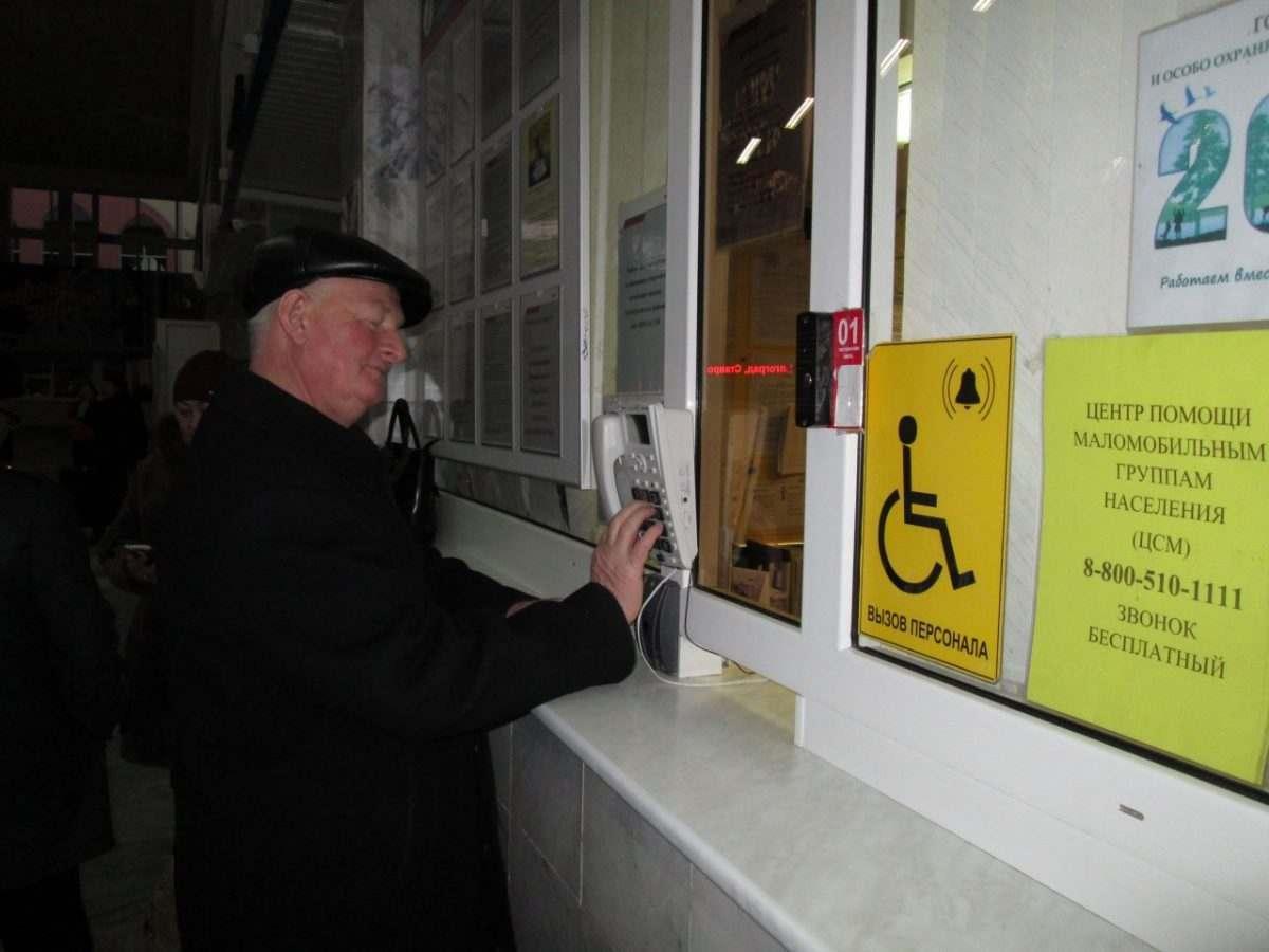 На железнодорожном вокзале Астрахани проверили уровень обслуживания