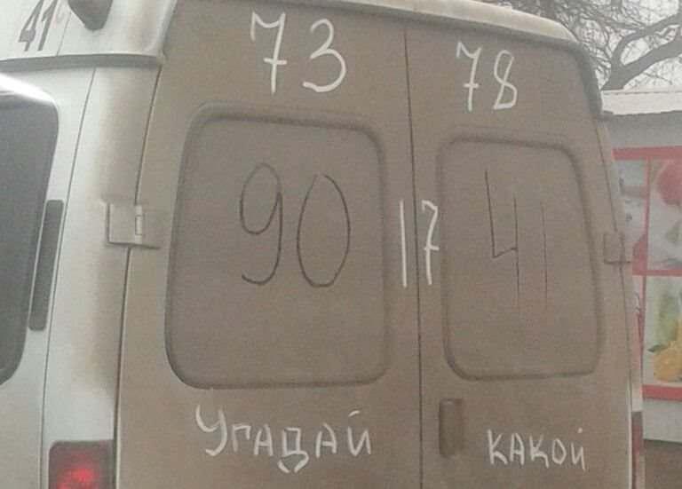 Астраханских маршрутчиков попросили дезинфицировать свои «Газели»