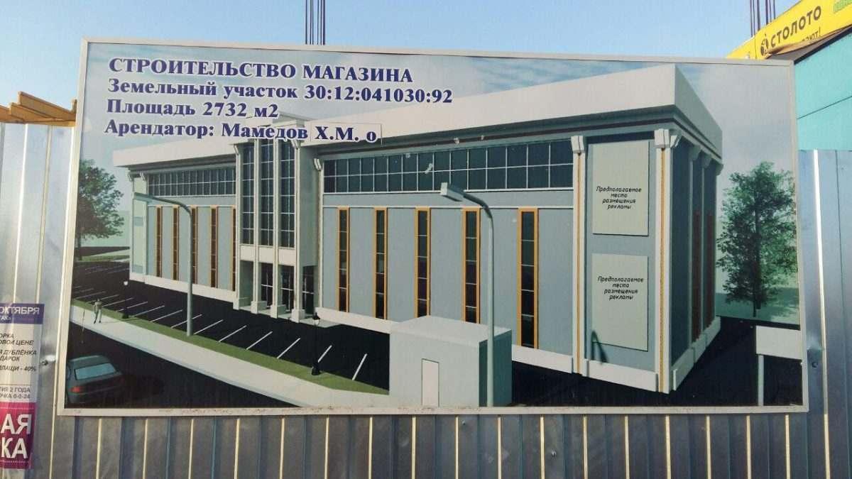 На Мостстрое появится новый торговый центр