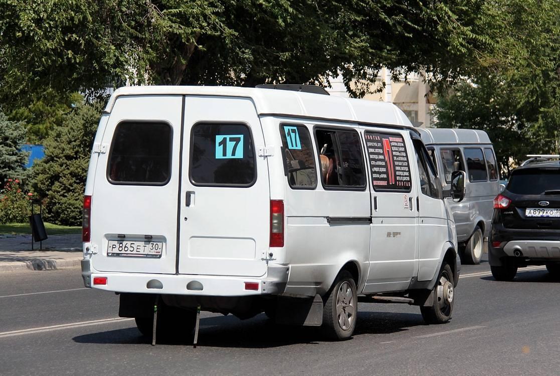 Администрация Астрахани обнаружила путаницу в маршрутах с одинаковыми номерами