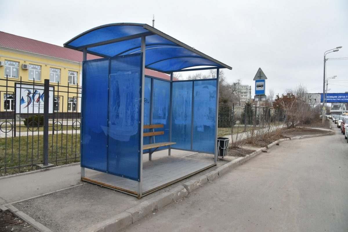 остановка в Астрахани