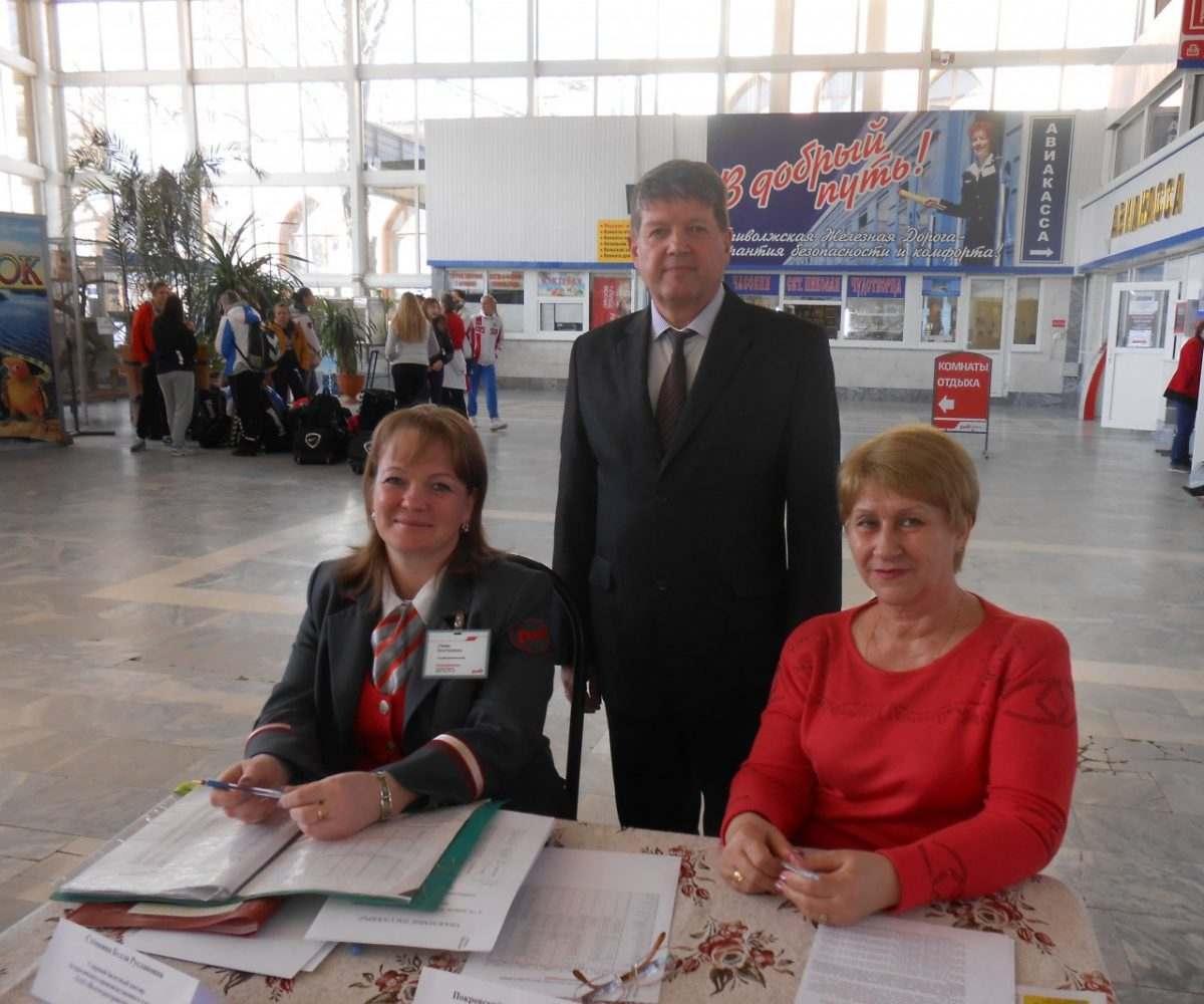 Общественная приёмная откроется на вокзале Астрахани