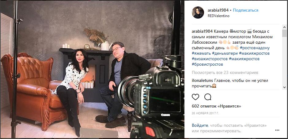 Известная в Астрахани бизнес-вумен участвует в реалити-шоу на канале СТС