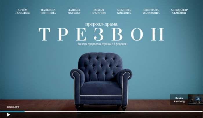«Ростелеком» запускает сериал из 35 серий