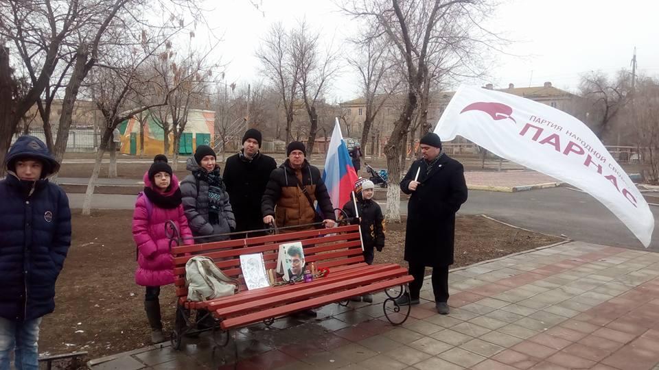 В Астрахани вспоминали Бориса Немцова