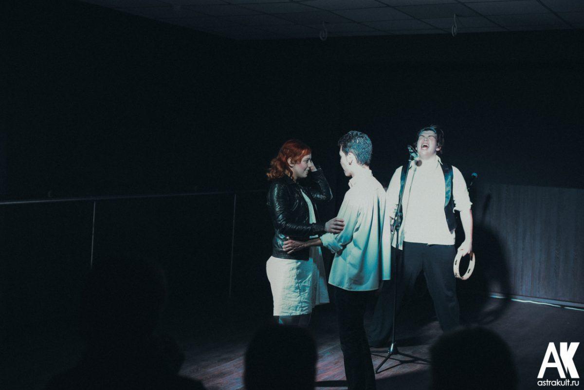 Астраханцам показали «Неформат» в театре юного зрителя