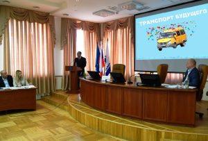 Астраханцы могут не дождаться больших автобусов
