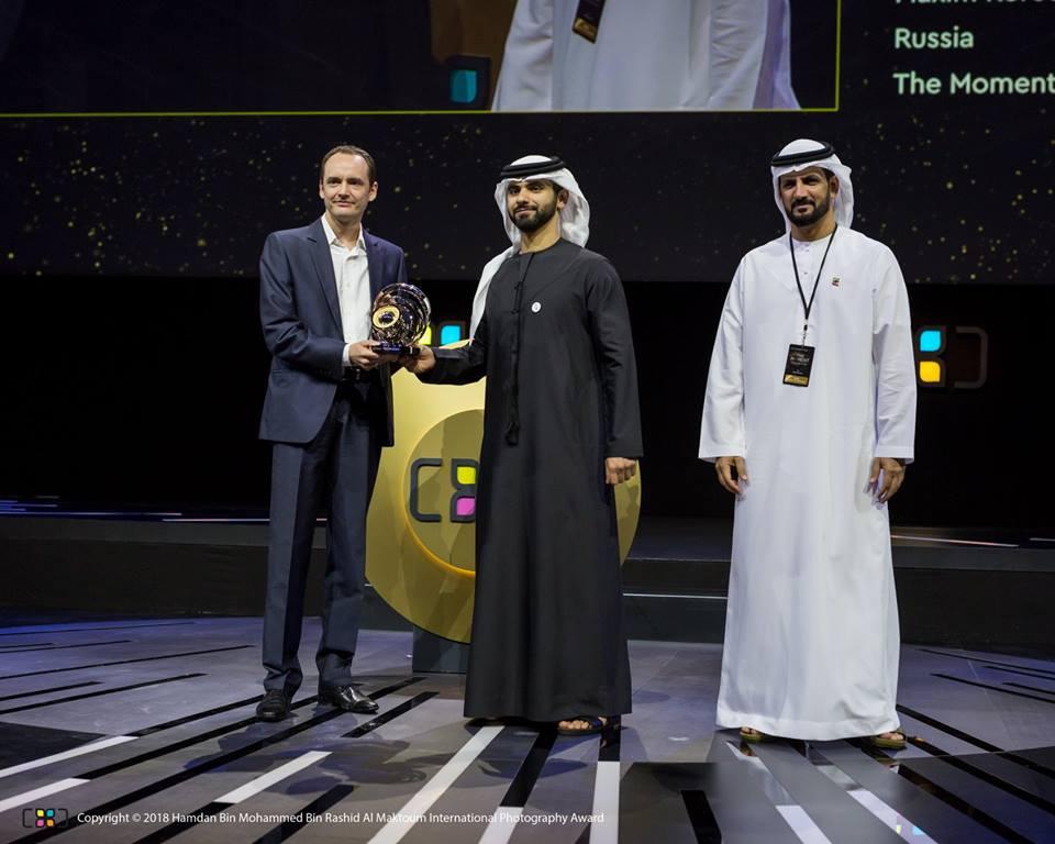 Астраханского фотографа наградили в Дубае