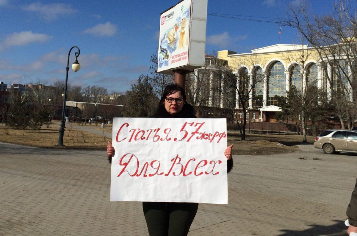 Астраханцы потребовали отставки председателя областного суда