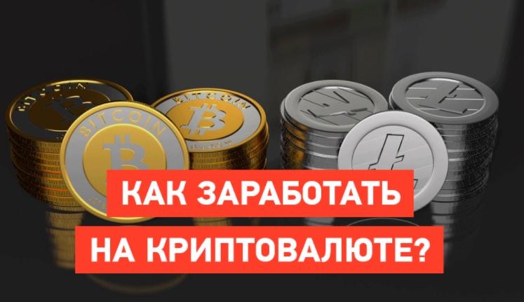 Известные криптовалюты снова начали падать вцене