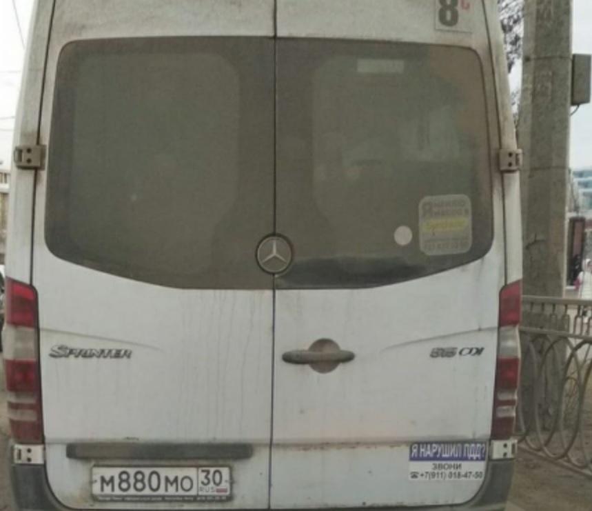 Астраханца удивила работа диспетчерской городских маршруток