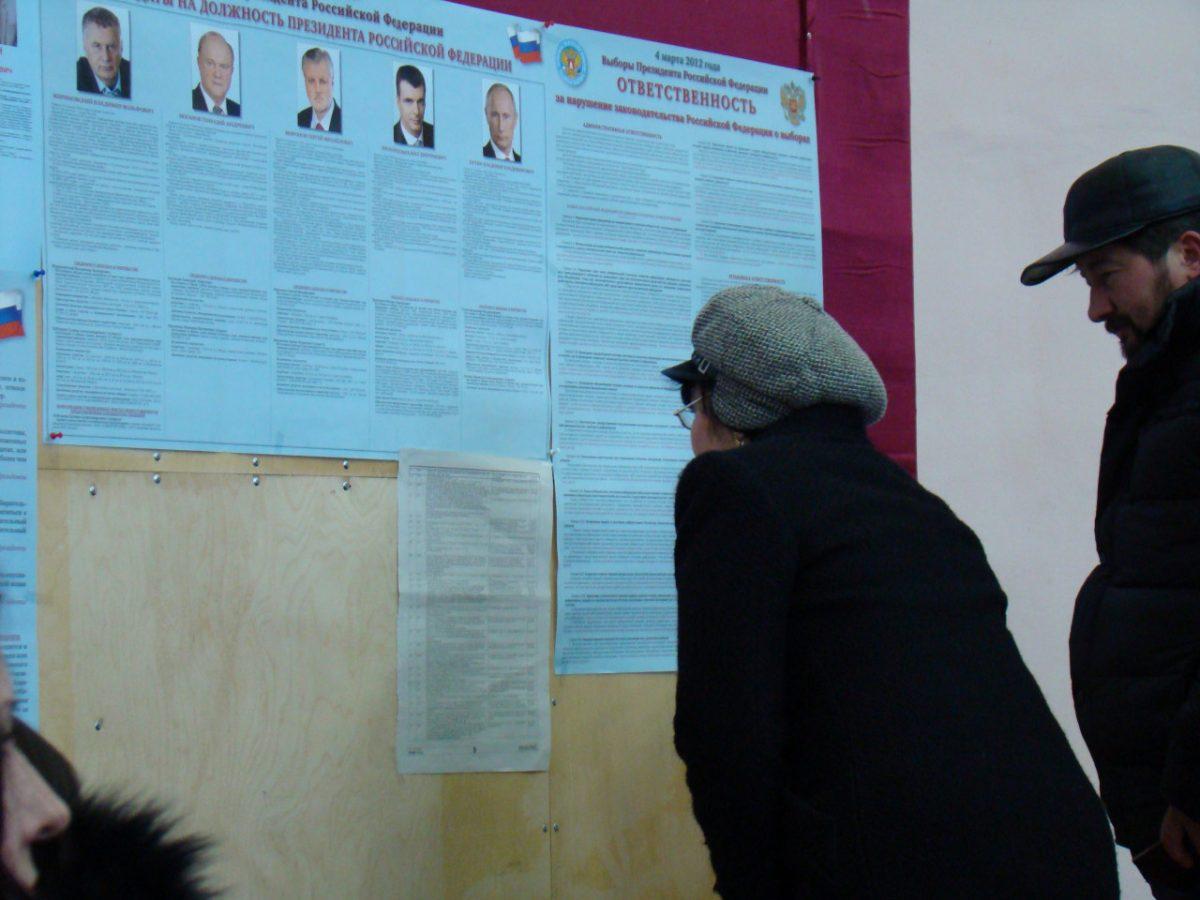 Астрахань: самые крупные скандалы президентских выборов