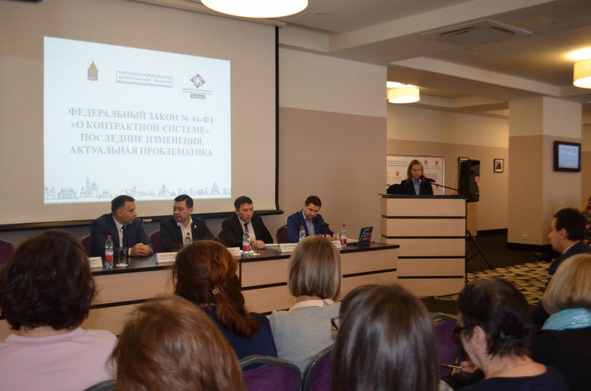 В Астрахани подробно поговорили о госзакупках
