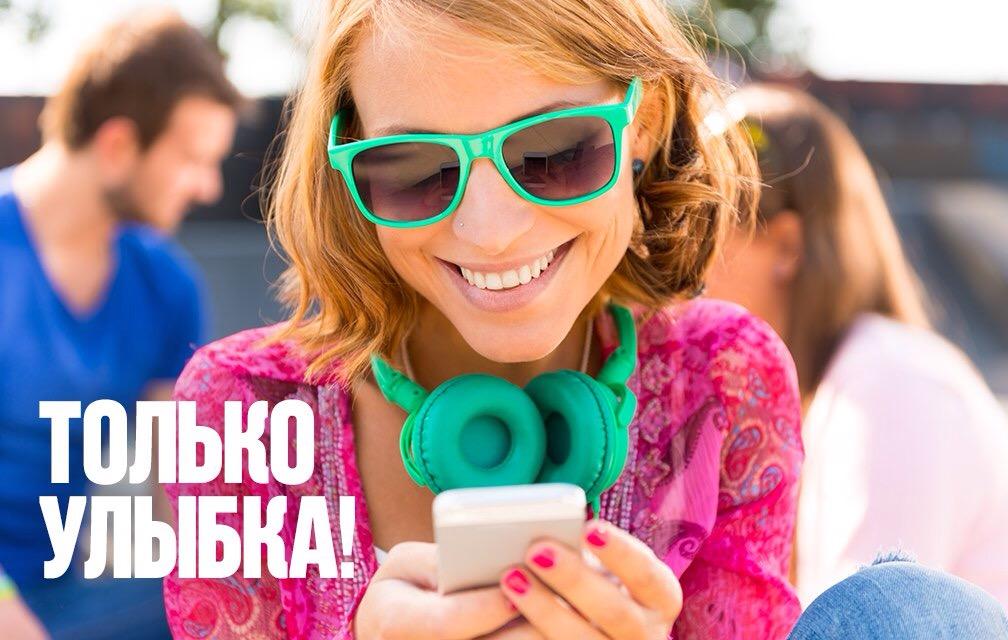 Доступ к музыке из соцсетей «ВКонтакте» и «Одноклассники» возвращается без ограничений для абонентов «МегаФона»
