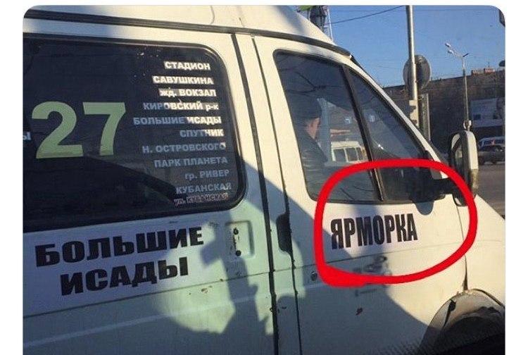 В Астрахани появилась новая остановка — «Ярморка»
