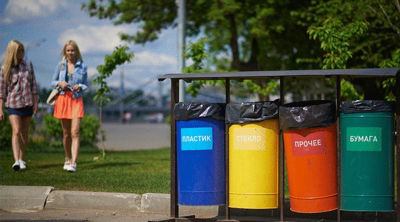 Астраханцев будут приучать сортировать мусор