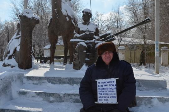 В Астраханской области ветеран объявил голодовку