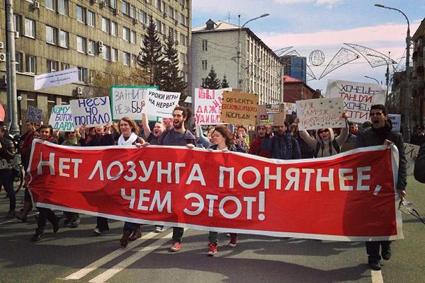 Почти вечеринка: Астраханцев зовут на вечерний митинг