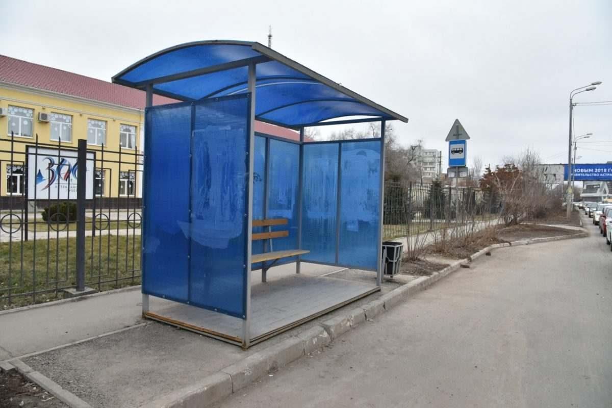 Жителям Астрахани обещают новые остановки