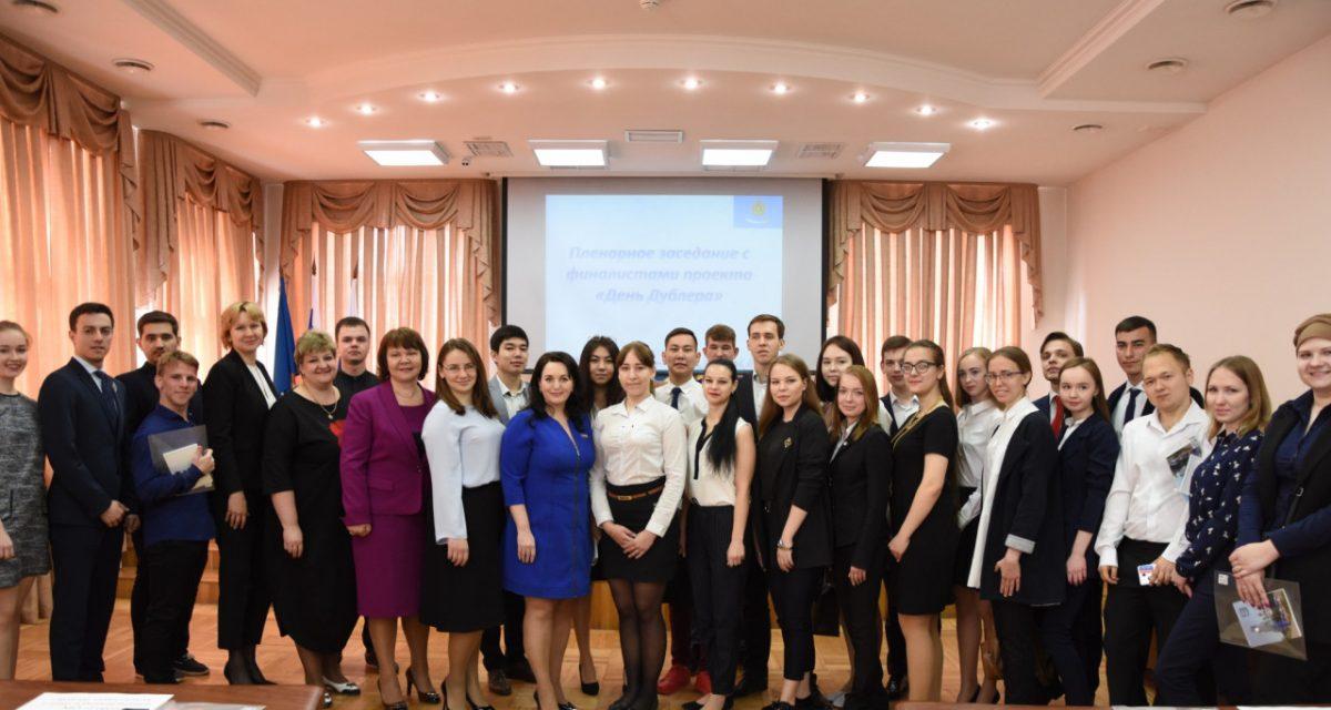 Студенты заменили астраханских депутатов и чиновников