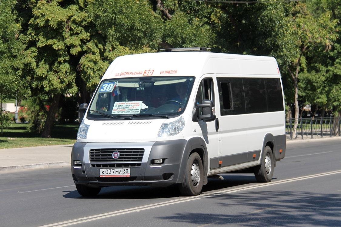 Жителям микрорайона Астрахань-2 помогут новыми маршрутками