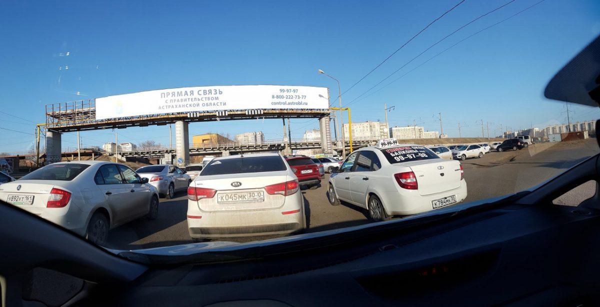 Астраханцам предложат альтернативный путь объезда пробки у вокзала