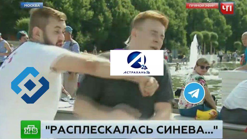 Телеканал «Астрахань 24» был заблокирован в рамках борьбы с Telegram