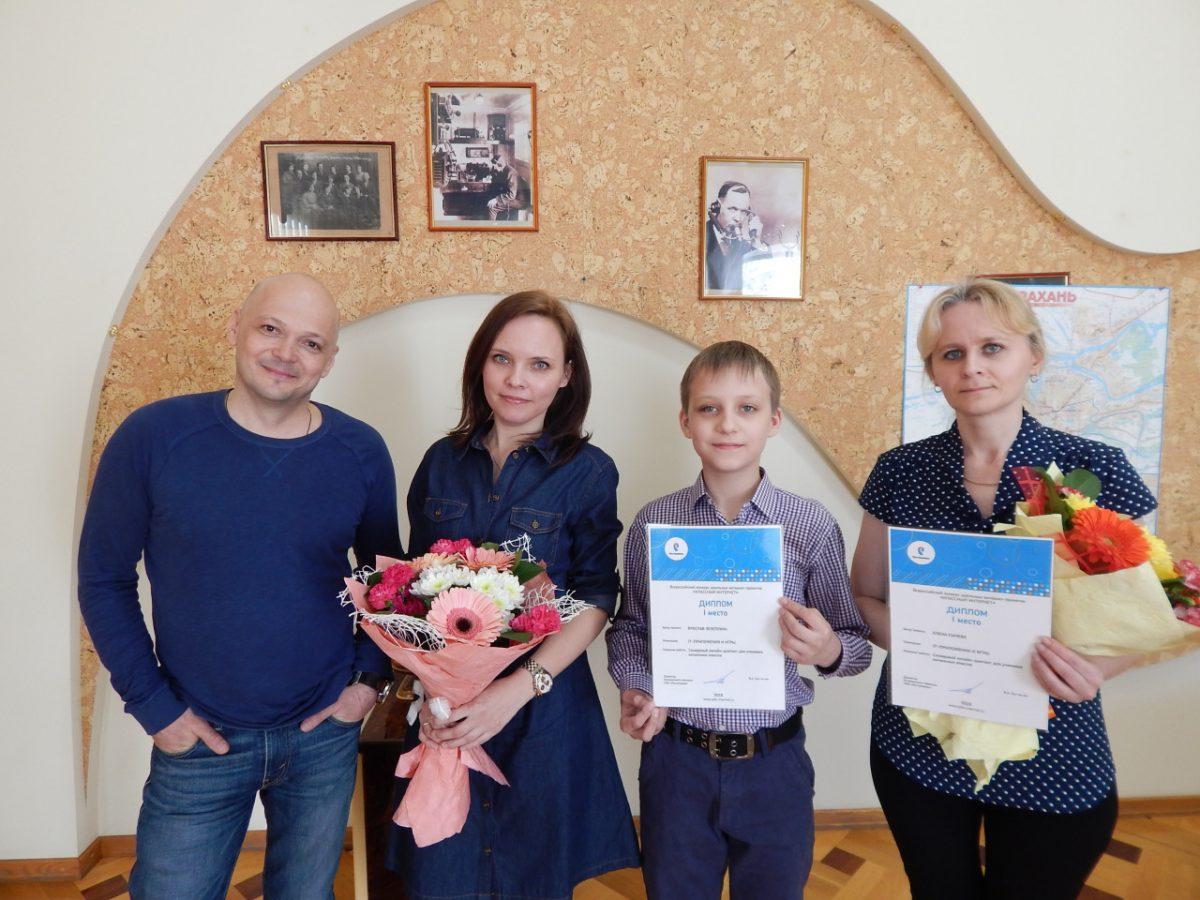 «Ростелеком» наградил юного астраханского программиста