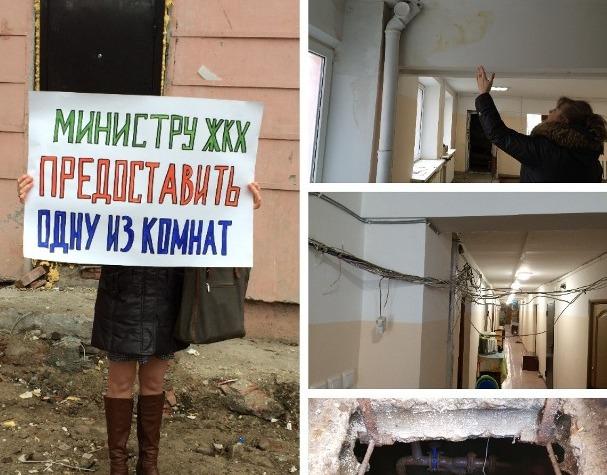 Астраханская прокуратура: ремонт общежития на 1-й Перевозной сделан некачественно
