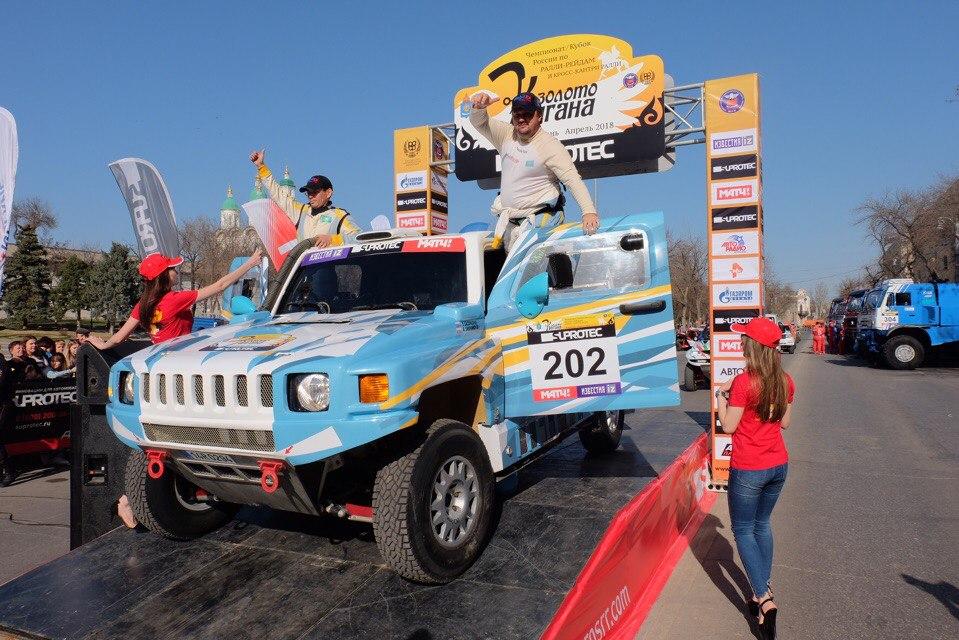 В Астрахани стартовала гонка «Золото Кагана-2018»