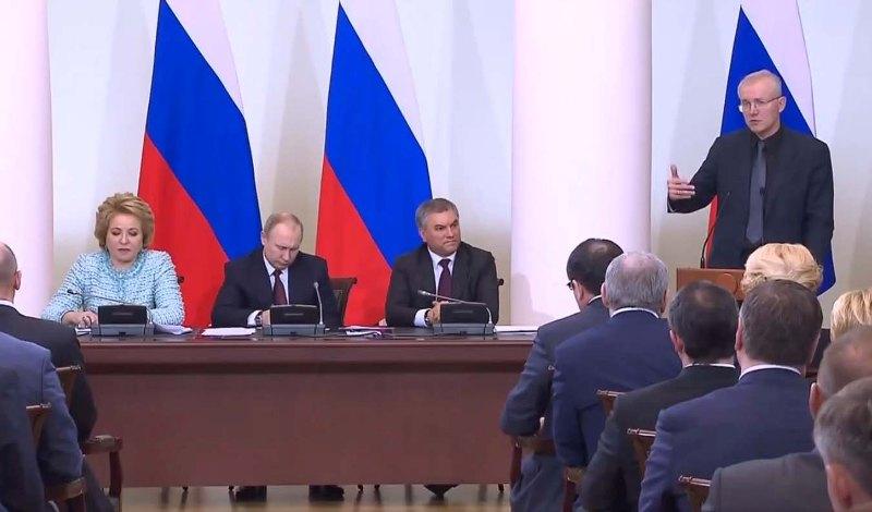 Депутат Госдумы от Астраханской области обратился к Владимиру Путину