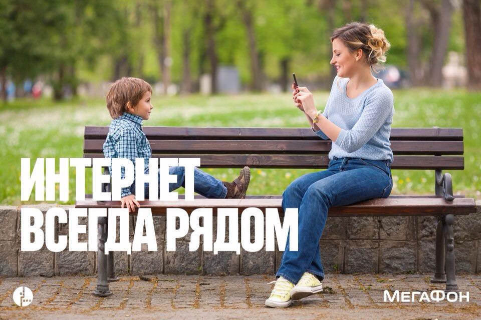 «МегаФон» и Nokia договорились совместно развивать сети 5G и запускать цифровые проекты