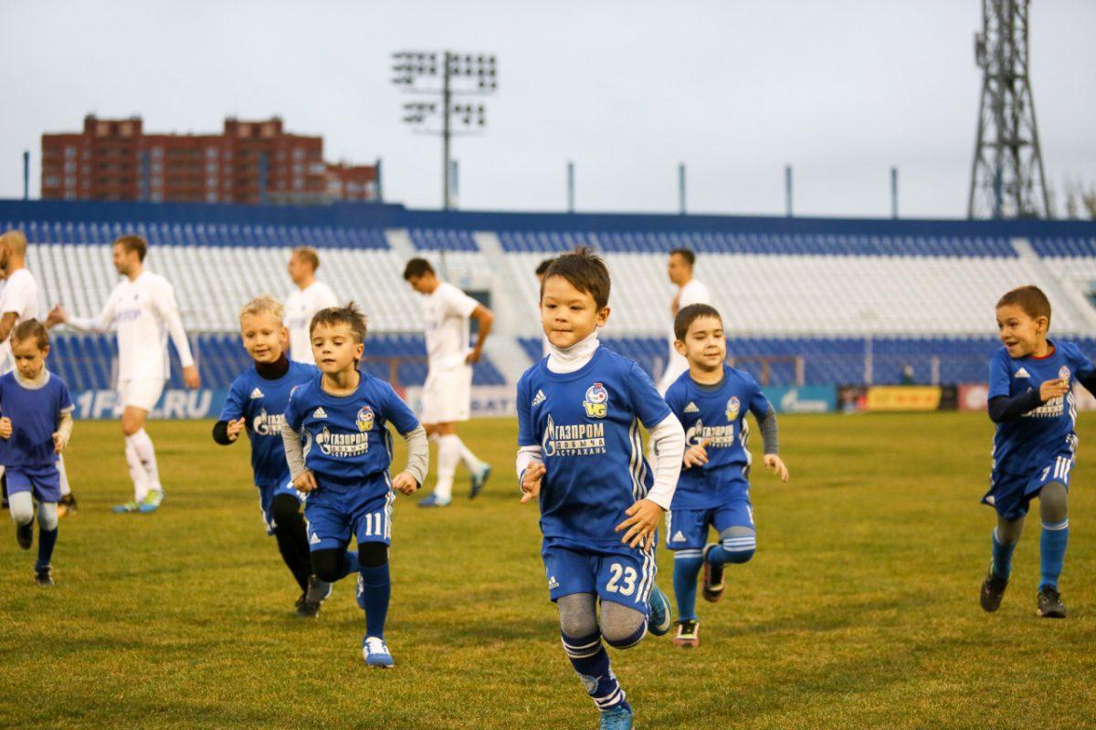 В Астрахани готовится к открытию Академия футбола