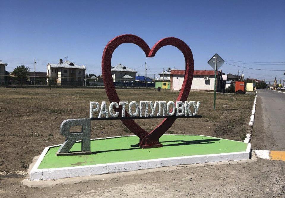 Знак «Я люблю Астрахань» неожиданно скопировали