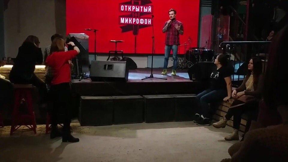 Астраханцы могут попробовать себя в жанре Stand up