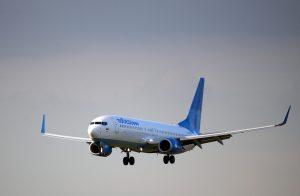 Самолет «Победы» не долетел до Астрахани из-за отказа двигателя