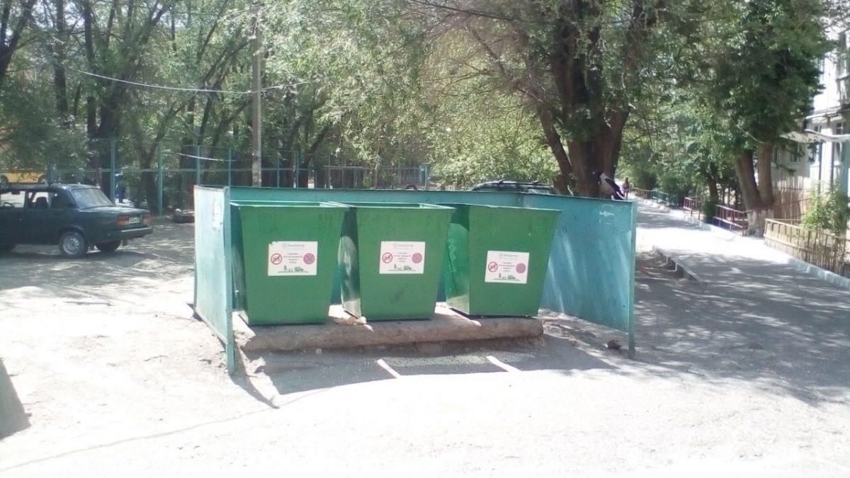 В Астрахани заменят контейнеры для мусора