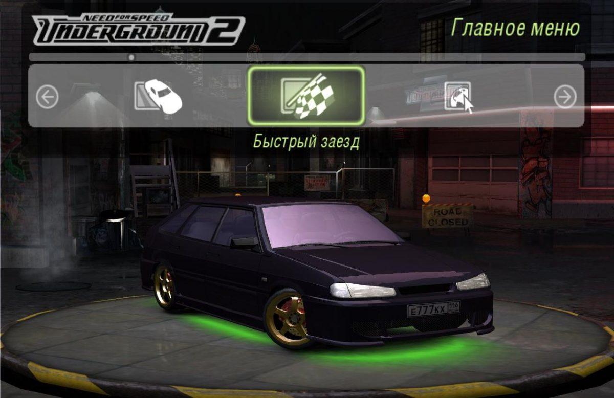 Водитель ВАЗ-2114 устроил дрифт в центре Астрахани