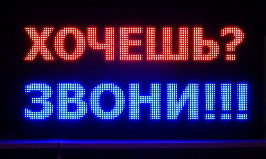 Астраханец пожаловался на бегающую по квартире рекламу