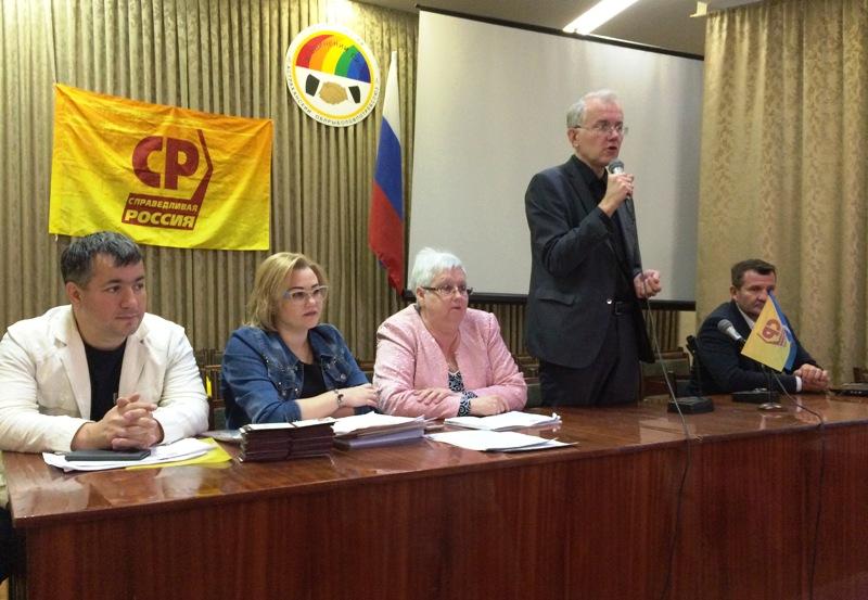 Астраханское отделение Справедливой России начало подготовку к выборам