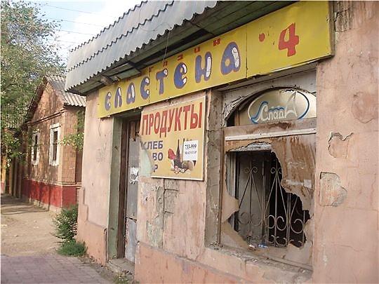 Астраханские бренды, которых больше нет с нами