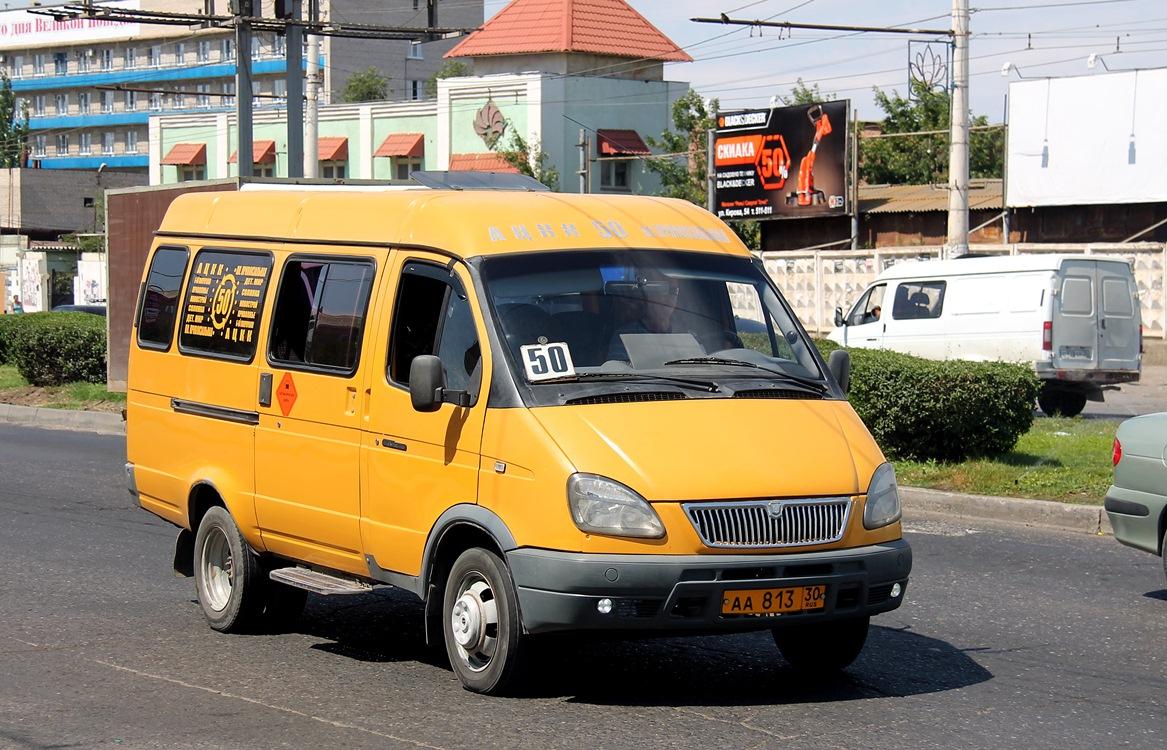 Работу общественного транспорта в Астрахани пообещали наладить