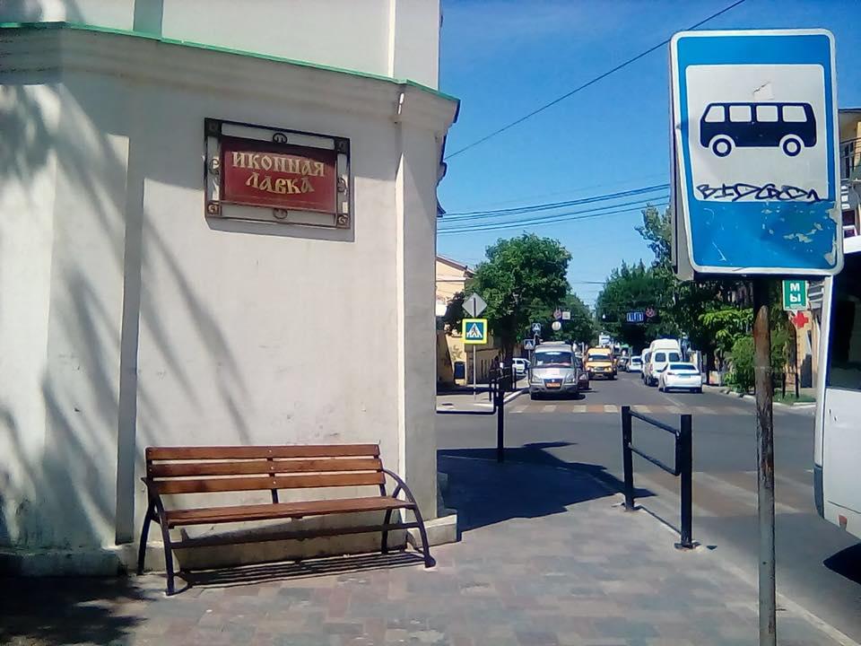 Жители Астрахани будут ждать маршрутки с комфортом